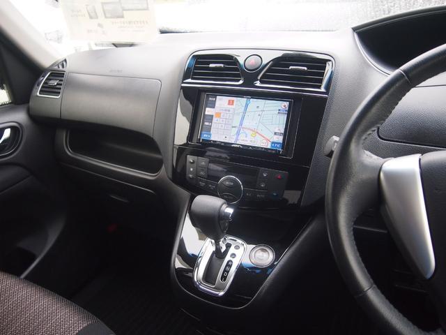 ハイウェイスター S-ハイブリッド エマージェンシーブレーキ 7インチメモリーフルセグナビ バックカメラ LEDライト ト革巻ハンドル 両側パワースライドドア 8人乗 ETC搭載 クルコン リアエアコン オートライト フォグランプ(33枚目)