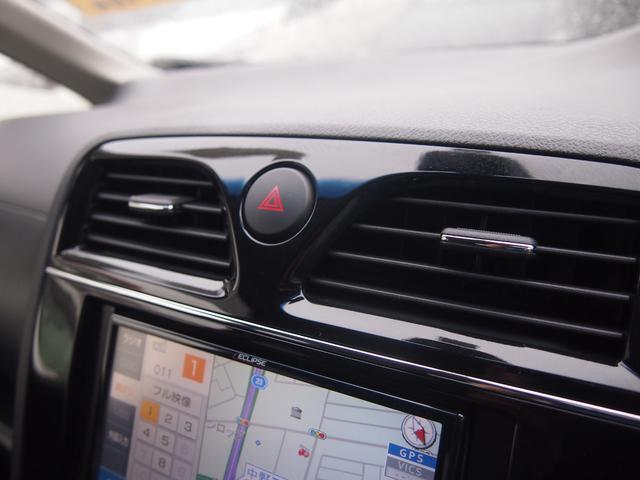 ハイウェイスター S-ハイブリッド エマージェンシーブレーキ 7インチメモリーフルセグナビ バックカメラ LEDライト ト革巻ハンドル 両側パワースライドドア 8人乗 ETC搭載 クルコン リアエアコン オートライト フォグランプ(34枚目)