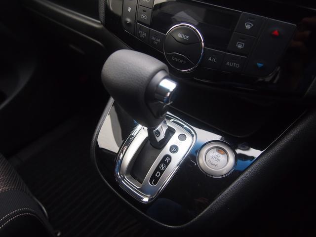 ハイウェイスター S-ハイブリッド エマージェンシーブレーキ 7インチメモリーフルセグナビ バックカメラ LEDライト ト革巻ハンドル 両側パワースライドドア 8人乗 ETC搭載 クルコン リアエアコン オートライト フォグランプ(36枚目)