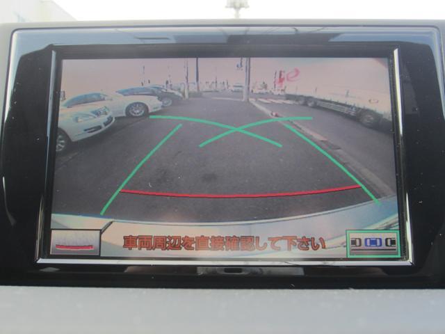 「レクサス」「CT」「コンパクトカー」「宮城県」の中古車35