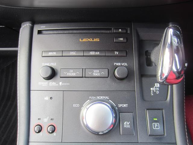 「レクサス」「CT」「コンパクトカー」「宮城県」の中古車38