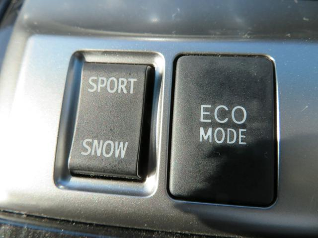 スポーツモード エコモード