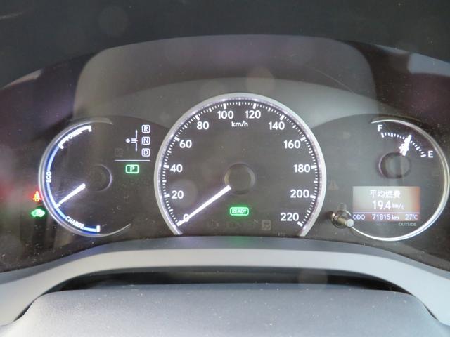 「レクサス」「CT」「コンパクトカー」「宮城県」の中古車34