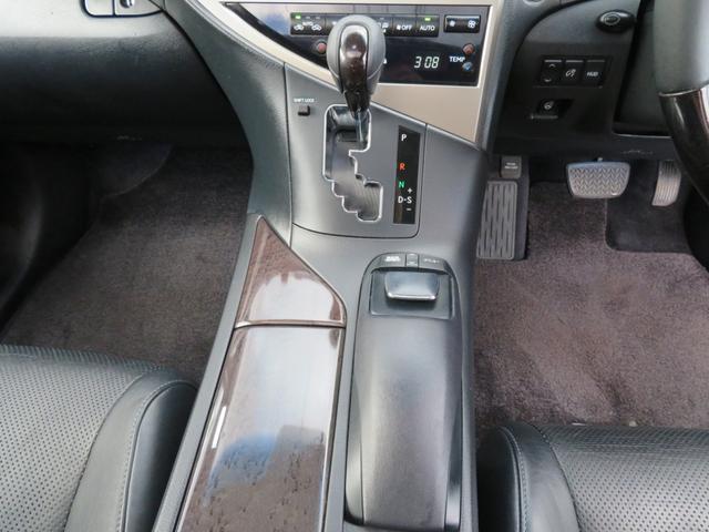 「レクサス」「RX」「SUV・クロカン」「宮城県」の中古車34