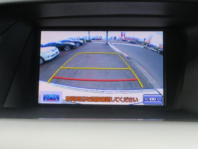 「レクサス」「RX」「SUV・クロカン」「宮城県」の中古車37