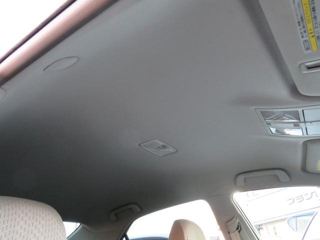 「トヨタ」「マークX」「セダン」「宮城県」の中古車37