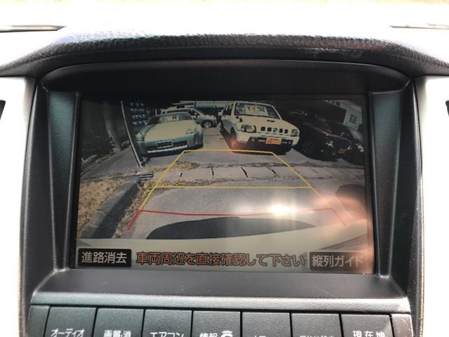240G 4WD ナビ バックカメラ キーレス ETC(14枚目)