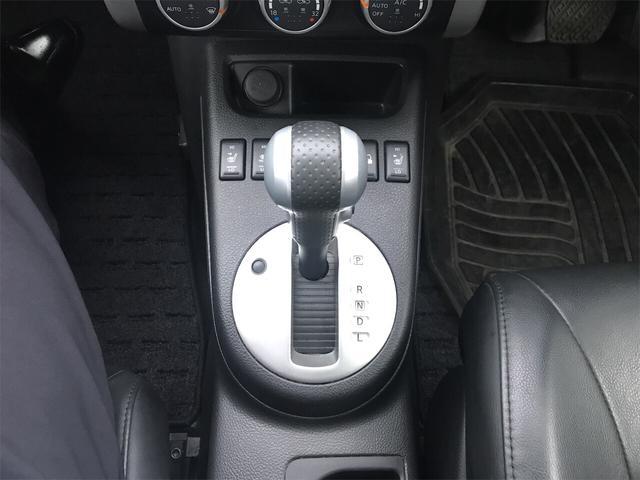 「日産」「エクストレイル」「SUV・クロカン」「福島県」の中古車11
