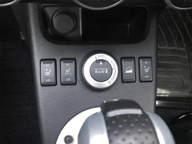 「日産」「エクストレイル」「SUV・クロカン」「福島県」の中古車12