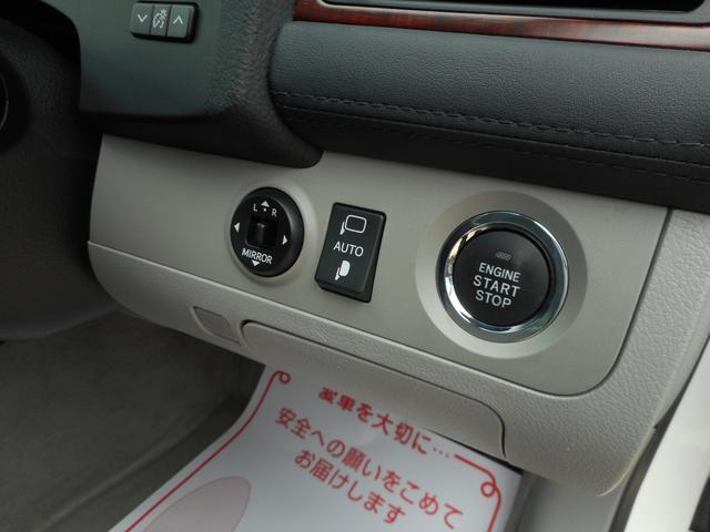 トヨタ クラウン ロイヤルサルーン ワンオーナー 寒冷地仕様 サイドモニター