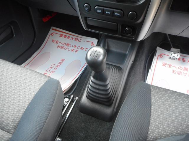 スズキ ジムニー XG ターボ 4WD マニュアル
