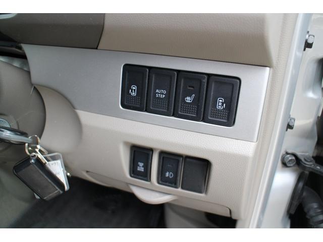 日産 NV100クリッパーリオ G ナビ 地デジ 両側スライドドア