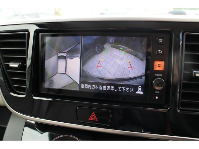 日産 デイズルークス X パワースライドドア アラウンドビューモニター