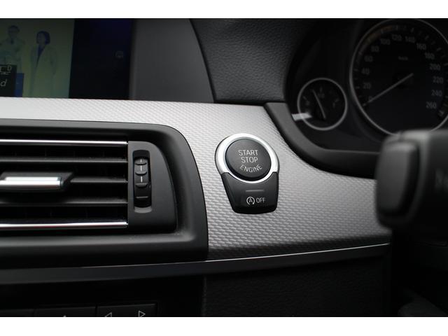キーが車内にあればエンジンの始動・停止はブレーキを踏んでスイッチを押すだけ!キーを取り外す手間を省き、簡単で便利です!