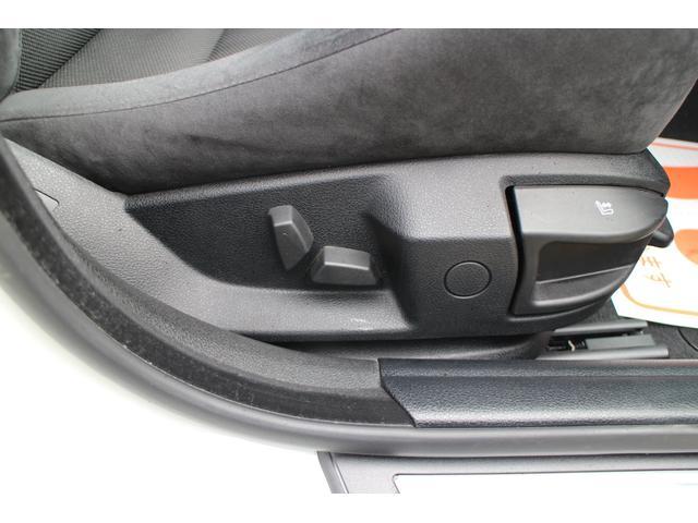快適なドライブの為にも、自分にピッタリくるシート位置を!微妙な調節も可能な電動パワーシート!!シートリフターで上下の調整も可能です!