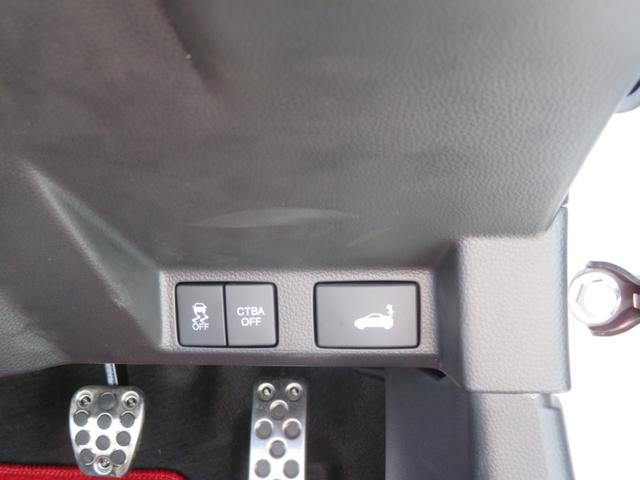 「ホンダ」「S660」「オープンカー」「山形県」の中古車23