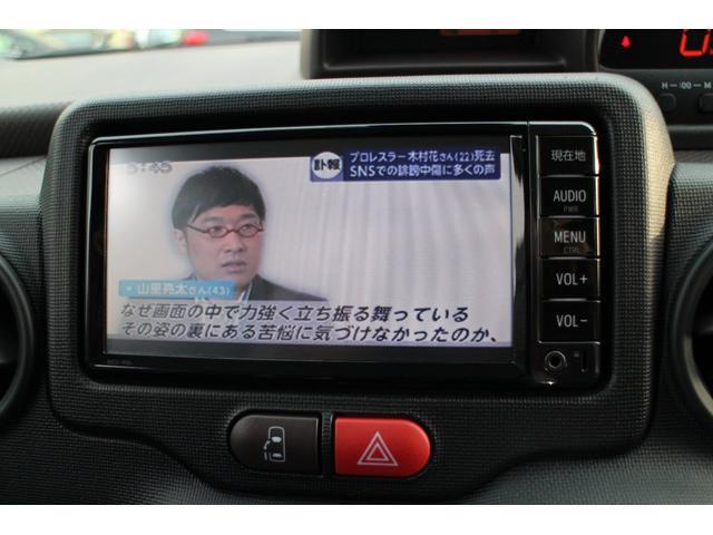 Y 純正地デジナビ バックカメラ ETC 衝突軽減システム(48枚目)