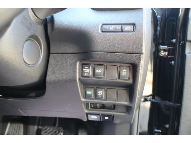 20Xi 4WD パワーバックドア 純正フルセグナビ バックカメラ サイドカメラ クルーズコントロール クリアランスソナー LEDヘッドライト ハーフレザーシート USB(24枚目)