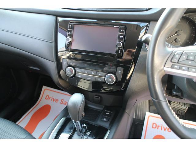 20Xi 4WD パワーバックドア 純正フルセグナビ バックカメラ サイドカメラ クルーズコントロール クリアランスソナー LEDヘッドライト ハーフレザーシート USB(27枚目)