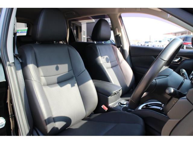 20Xi 4WD パワーバックドア 純正フルセグナビ バックカメラ サイドカメラ クルーズコントロール クリアランスソナー LEDヘッドライト ハーフレザーシート USB(30枚目)