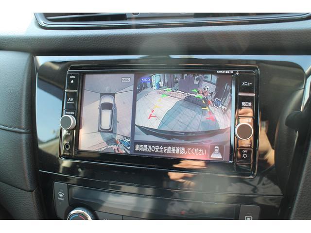 20Xi 4WD パワーバックドア 純正フルセグナビ バックカメラ サイドカメラ クルーズコントロール クリアランスソナー LEDヘッドライト ハーフレザーシート USB(46枚目)