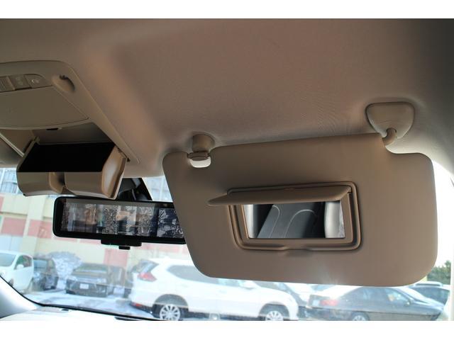 20Xi 4WD パワーバックドア 純正フルセグナビ バックカメラ サイドカメラ クルーズコントロール クリアランスソナー LEDヘッドライト ハーフレザーシート USB(47枚目)