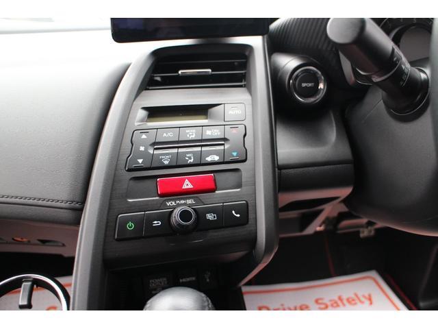 α 衝突軽減システム バックカメラ クルーズコントロール LEDヘッドライト ハーフレザーシート USB・HDMI端子 パドルシフト 無限ウイング(46枚目)