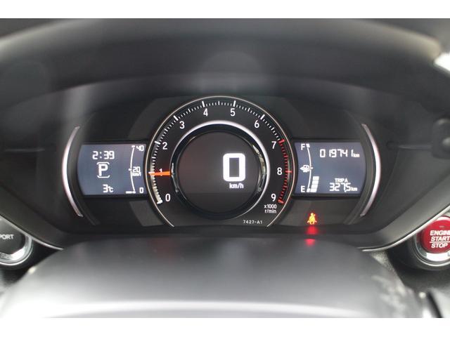 α 衝突軽減システム バックカメラ クルーズコントロール LEDヘッドライト ハーフレザーシート USB・HDMI端子 パドルシフト 無限ウイング(57枚目)