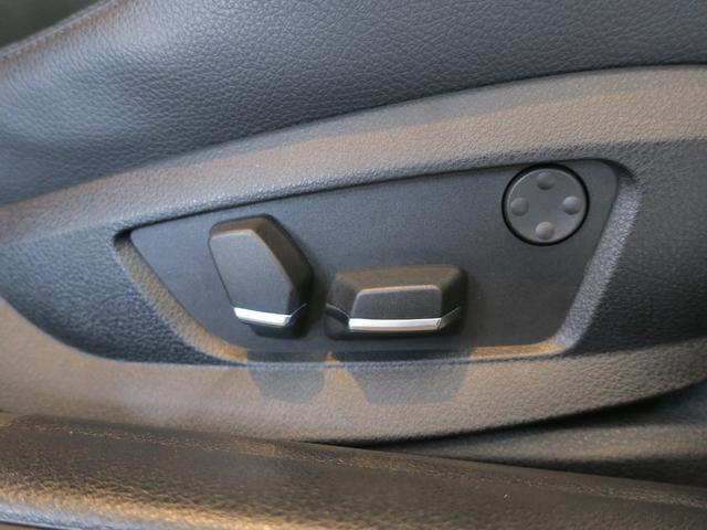 ■メモリー式パワーシートは高級車の証です!