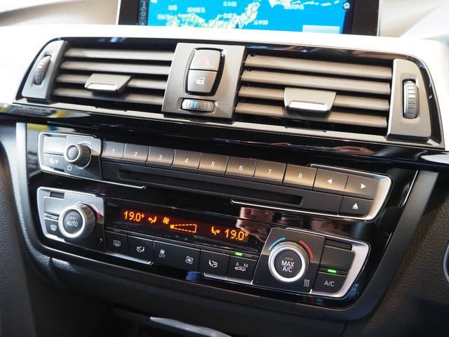 「BMW」「BMW」「セダン」「山形県」の中古車34