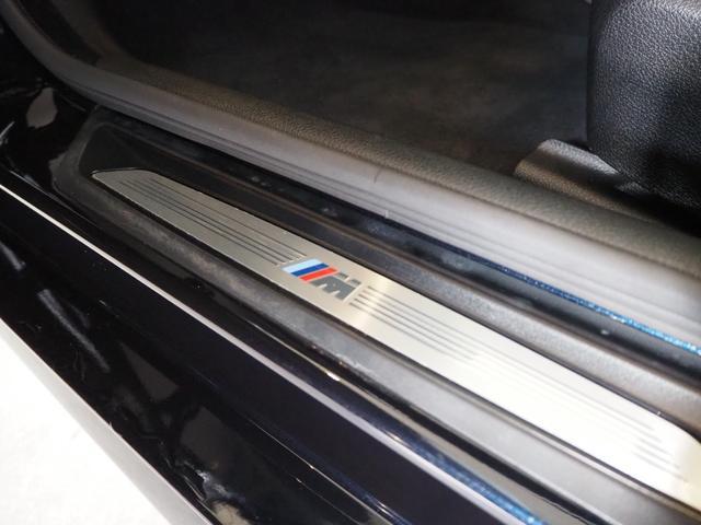 「BMW」「BMW」「セダン」「山形県」の中古車45