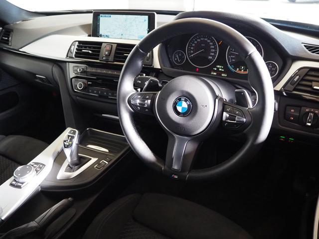 「BMW」「BMW」「セダン」「山形県」の中古車46