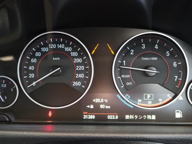 「BMW」「BMW」「セダン」「山形県」の中古車51