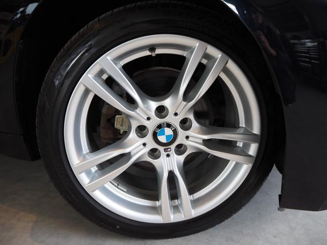 「BMW」「BMW」「セダン」「山形県」の中古車64