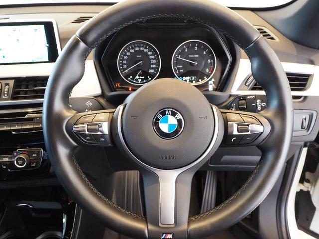 xDrive 18d Mスポーツ ハイラインパッケージ アクティブクルーズコントロール ヘッドアップディスプレイ インテリジェントセーフティ 純正ナビ バックカメラ 禁煙車 ワンオーナー 1オナ 本革(17枚目)