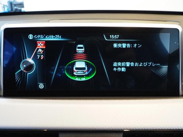 xDrive 18d Mスポーツ ハイラインパッケージ アクティブクルーズコントロール ヘッドアップディスプレイ インテリジェントセーフティ 純正ナビ バックカメラ 禁煙車 ワンオーナー 1オナ 本革(19枚目)