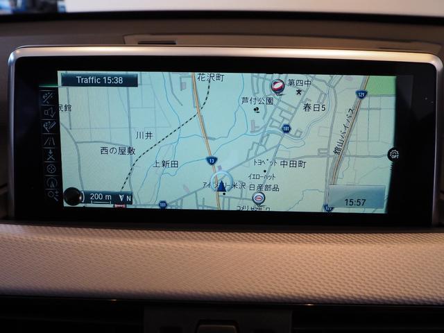 xDrive 18d Mスポーツ ハイラインパッケージ アクティブクルーズコントロール ヘッドアップディスプレイ インテリジェントセーフティ 純正ナビ バックカメラ 禁煙車 ワンオーナー 1オナ 本革(21枚目)