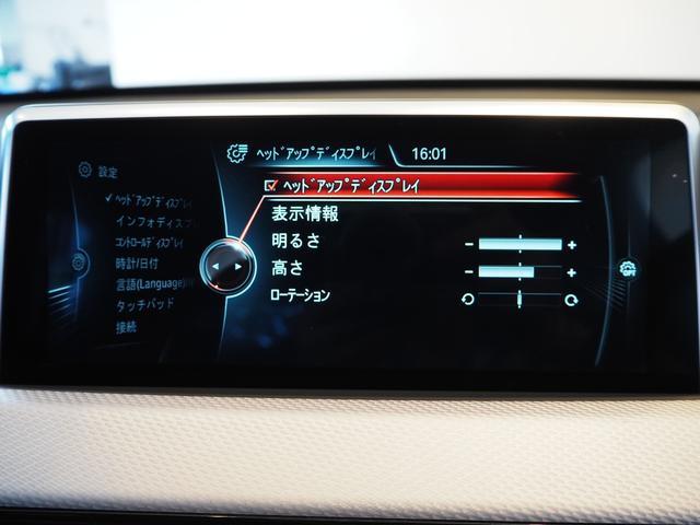 xDrive 18d Mスポーツ ハイラインパッケージ アクティブクルーズコントロール ヘッドアップディスプレイ インテリジェントセーフティ 純正ナビ バックカメラ 禁煙車 ワンオーナー 1オナ 本革(22枚目)