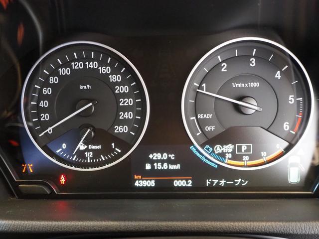 xDrive 18d Mスポーツ ハイラインパッケージ アクティブクルーズコントロール ヘッドアップディスプレイ インテリジェントセーフティ 純正ナビ バックカメラ 禁煙車 ワンオーナー 1オナ 本革(26枚目)
