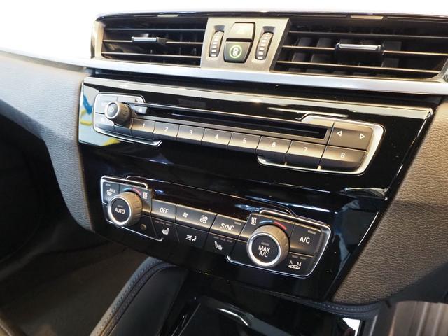 xDrive 18d Mスポーツ ハイラインパッケージ アクティブクルーズコントロール ヘッドアップディスプレイ インテリジェントセーフティ 純正ナビ バックカメラ 禁煙車 ワンオーナー 1オナ 本革(28枚目)
