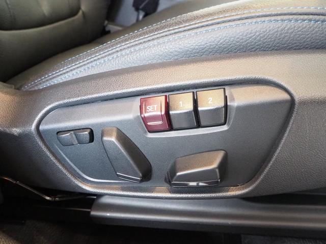 xDrive 18d Mスポーツ ハイラインパッケージ アクティブクルーズコントロール ヘッドアップディスプレイ インテリジェントセーフティ 純正ナビ バックカメラ 禁煙車 ワンオーナー 1オナ 本革(36枚目)