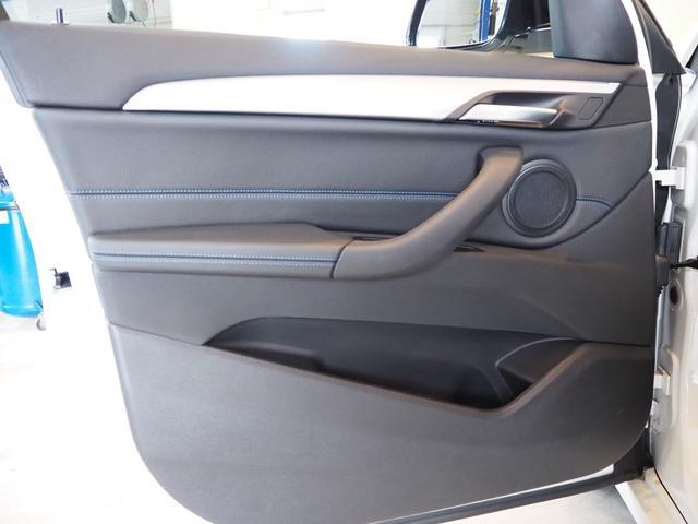 xDrive 18d Mスポーツ ハイラインパッケージ アクティブクルーズコントロール ヘッドアップディスプレイ インテリジェントセーフティ 純正ナビ バックカメラ 禁煙車 ワンオーナー 1オナ 本革(39枚目)