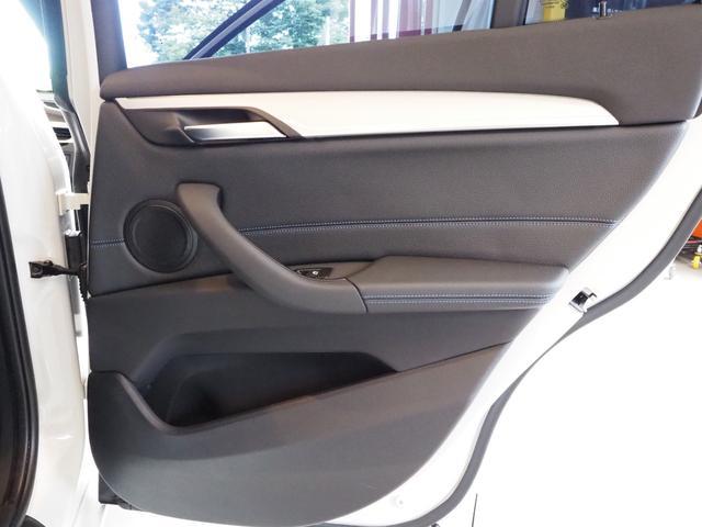 xDrive 18d Mスポーツ ハイラインパッケージ アクティブクルーズコントロール ヘッドアップディスプレイ インテリジェントセーフティ 純正ナビ バックカメラ 禁煙車 ワンオーナー 1オナ 本革(42枚目)