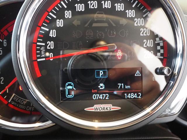 ジョンクーパーワークス クロスオーバー 純正7インチ HDDナビ/パーキングアシスト バックガイド/ヘッドランプ LED/ETC/EBD付ABS/横滑り防止装置/アイドリングストップ/バックモニター/ルーフレール バックカメラ 4WD禁煙車(22枚目)
