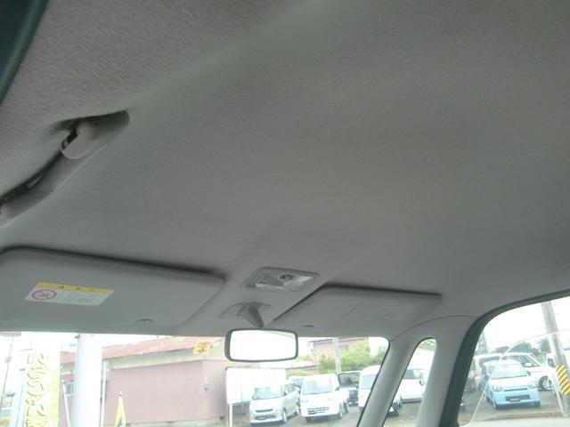 「ダイハツ」「タント」「コンパクトカー」「宮城県」の中古車12