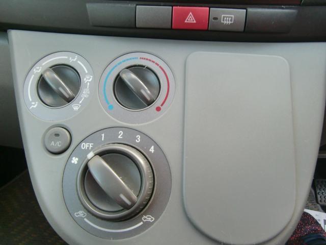 「ダイハツ」「ムーヴ」「コンパクトカー」「宮城県」の中古車35