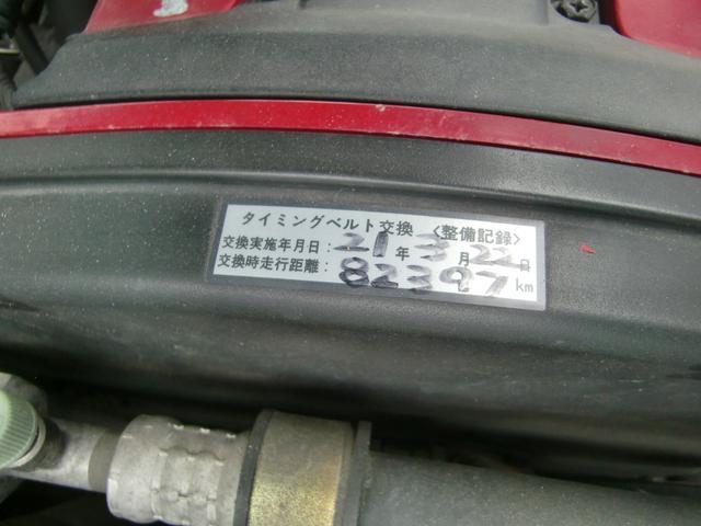 「三菱」「ランサーエボリューション」「セダン」「宮城県」の中古車51