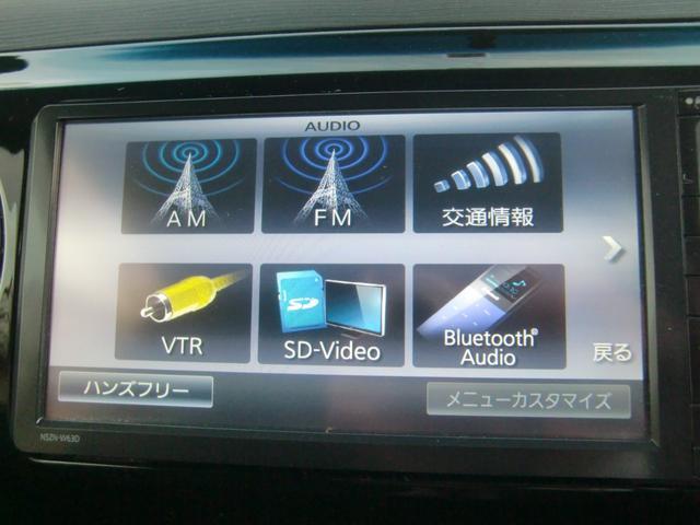 カスタムG TV ナビ ETC チタニウムグレーメタリック CVT AC AW 4名乗り(7枚目)