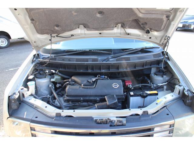 エンジンはタイミングチェーン式になり、タイミングベルト交換のご心配はございません。