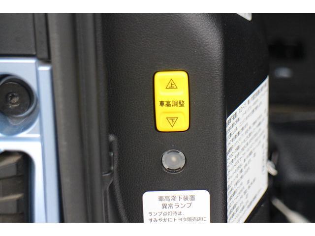 トヨタ ラクティス 福祉車両 G ウェルキャブ スロープ リアシート付